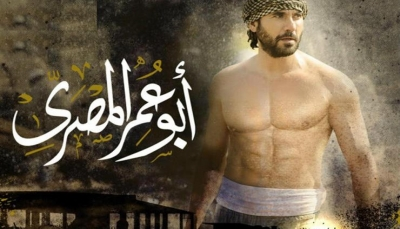 """الخرطوم تحتج على مسلسل """"يلصق تهمة الارهاب"""" بمصريين يقيمون في السودان"""