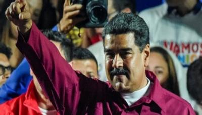 """فنزويلا تتهم الولايات المتحدة بارتكاب """"جريمة سياسية ومالية"""" ضدها"""