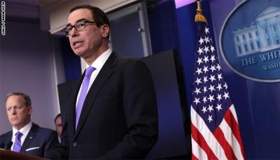 عقوبات أمريكية جديدة ضد خمسة إيرانيين على صلة بأنشطة الحرس الثوري في اليمن