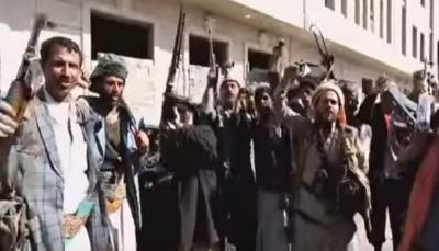 """تقرير بريطاني برلماني يحذر للمرة الأولى من """"يد إيران"""" بالحرب في اليمن (ترجمة خاصة)"""