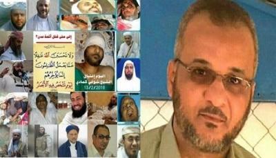 """وزير الأوقاف: ما يتعرض له أئمة المساجد بمدينة عدن """"جرائم نكراء"""""""
