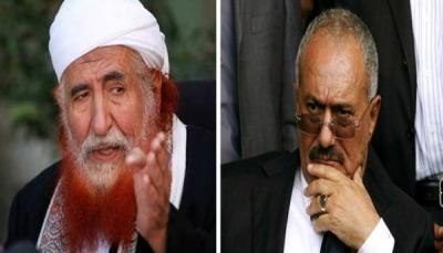 """الشيخ """"الزنداني"""" يطالب باستخراج كنز """"صالح"""" السرّي المدفون في الصحراء"""