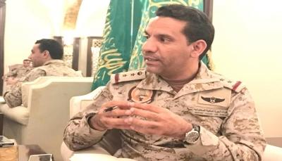 ناطق التحالف: الجيش الوطني و مدفعيته باتت على بُعد 21 كيلو متر من صنعاء