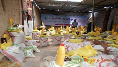 البيضاء: جمعية الفاروق توزع سلال غذائية على 1160 أسرة بتكلفة 17 مليون ريال