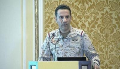 """ناطق التحالف ينفي شن غارات في صنعاء ويقول """"ان الإنفجار ناجم عن معمل حوثي"""""""