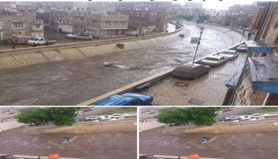 شاهد بالصور الأمطار الغزيرة التي هطلت على العاصمة صنعاء