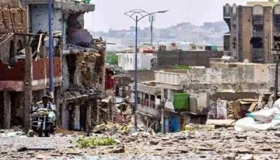 تقرير حقوقي: 1890 انتهاكا للحوثيين في تعز خلال 2018
