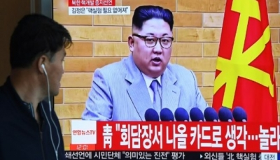 كيم جونغ اون قائد شاب يحتلّ واجهة الساحة الدولية