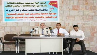 تعز: مسؤول محلي يؤكد إفراج السلطات الإريترية عن 37 صيادا يمنيا