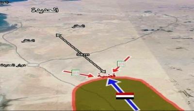 الجيش يدفع بتعزيزات عسكرية كبيرة إلى تخوم مدينة الحديدة تمهيدا لاقتحامها