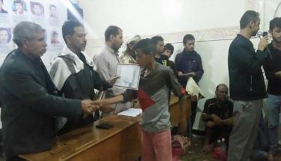 """حفل رمضاني في منطقة """"كولة الزقري"""" بدمت اختتاما للمسابقة الرمضانية الثقافية"""