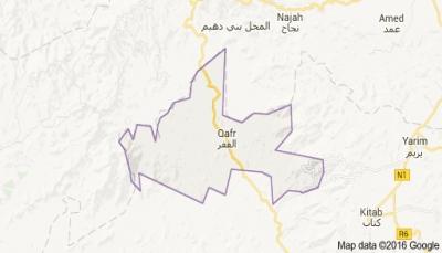 إب..إصابة مواطنين برصاص الحوثيين في القفر ومذيخرة