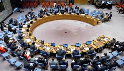 مجلس الأمن يدعو إلى إبقاء مينائي الحديدة والصليف باليمن مفتوحين
