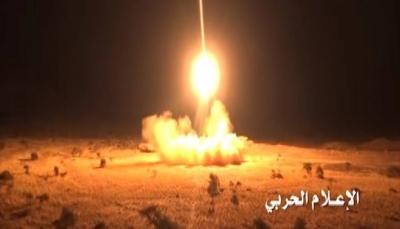 """التحالف: قوات الدفاع الجوي تعترض صاروخاً باليستياً أطلقته الميليشيا باتجاه """"خميس مشيط"""""""