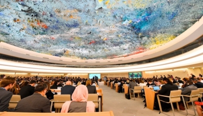 أمريكا تعلن الانسحاب من مجلس حقوق الإنسان بسبب إسرائيل