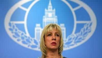 """موسكو تدين """"وقاحة"""" واشنطن و""""استهتارها"""" بمجلس حقوق الانسان للأمم المتحدة"""
