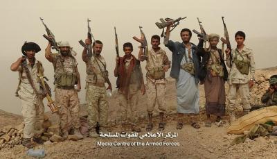 """البيضاء: قوات الجيش تستكمل تحرير مديرية """"نعمان"""" ومقتل 25 حوثياً وأسر 20 آخرون"""