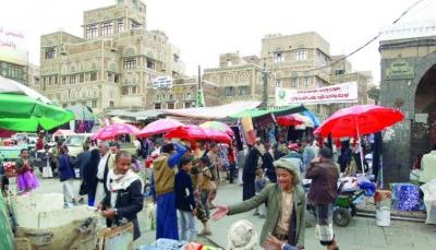 كيف انعكست معارك الحديدة على أجواء العيد في صنعاء؟ (تقرير خاص)