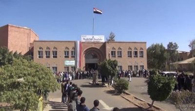 هجرة الأكاديميين خارج اليمن.. طريق نجاة أم فخ معاناة؟ (تقرير خاص)