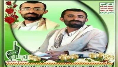 """البيضاء: مصرع قيادي حوثي بارز وستة من مرافقيه في جبهة """"قانية"""""""