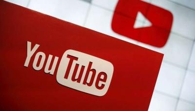 يوتيوب يوفر خدمة جديدة تمكنك من الربح عبر موقعه!