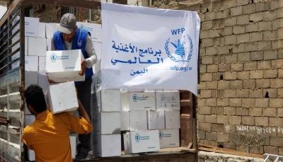 الغذاء العالمي يخصص 70 ألف طن من الإغاثة لمناطق الساحل الغربي