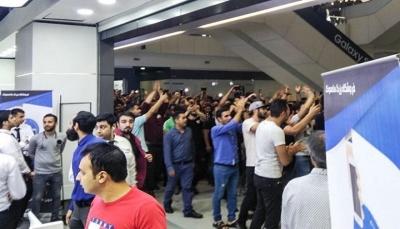 عملة إيران تنهار لمستويات قياسية واحتجاجات بطهران