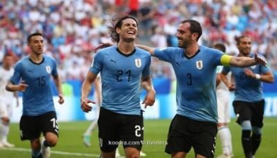 أوروجواي تعبر لثمن النهائي بثلاثية أمام روسيا