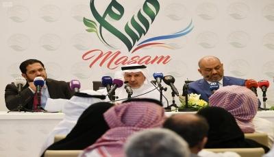 """السعودية تطلق مشروع """"مسام"""" لنزع الألغام في اليمن"""
