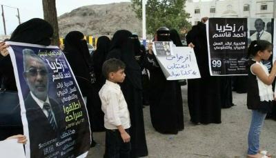 أمهات المختطفين تطالب الحكومة الكشف عن المخفيين قسرا في سجون الإمارات بعدن