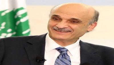 سياسي لبناني: لو لم يتم التدخل في اليمن لكانت وقعت تحت السيطرة الإيرانية