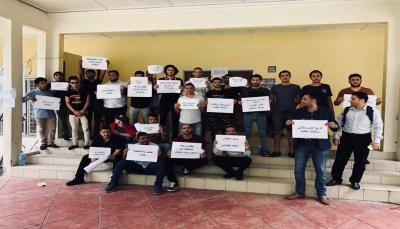 طلاب وزارة الدفاع بماليزيا يعلنون اعتصام مفتوح للمطالبة بتسديد رسوم الجامعات