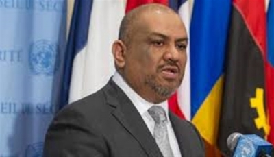 """وزير الخارجية اليماني يهاجم """"غريفيث"""" ويطالب الأمم المتحدة بالحزم أكثر على الحوثيين"""