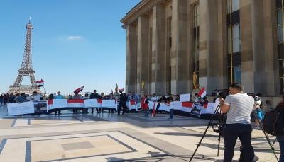 وقفة احتجاجية في باريس تطالب بإخلاء مدينة الحديدة من مليشيا الحوثي