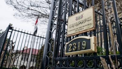 السفارة اليمنية بواشنطن تأسف لاستمرار حظر دخول اليمنيين إلى أمريكا (بيان)
