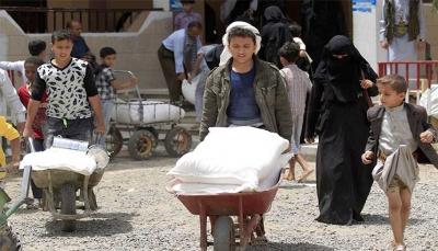 """صحيفة تكشف عن معاناة نازحي الحديدة في العاصمة """"صنعاء"""""""