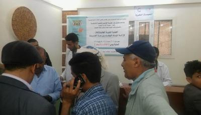 جمعية النبراس تدشن المخيم الطبي (201) لإزالة المياة البيضاء وزراعة العدسات بصنعاء