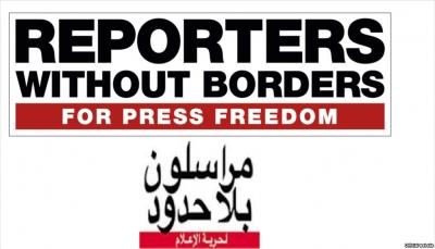مراسلون بلا حدود تدين اعتقال الصحفي بن مخاشن بحضرموت وتدعو للإفراج الفوري عنه