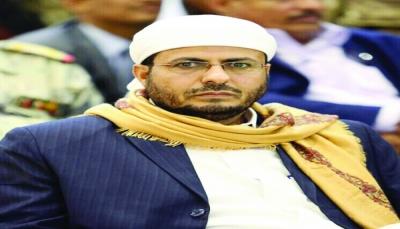 وزير الأوقاف: الحوثيون اختطفوا عددا من اليمنيين الراغبين لأداء الحج بمناطق سيطرتهم