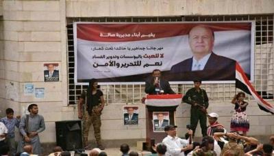 تعز: أبناء مديرية صالة يؤكدون رفضهم إعادة تدوير رموز النظام السابق