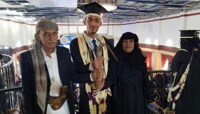 """طالب يمني يرفع مع والديه """"المِعوَل"""" في حفل تخرجه بـ""""تعز"""""""
