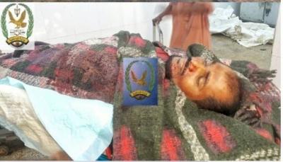 """عدن: تنفيذ حكم الإعدام بقاتل الدكتورة """"نجاة مقبل"""" ونجلها وحفيدتها"""