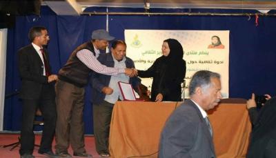 اعتقال الميليشيات أكاديميي جامعة صنعاء.. استهداف ممنهج ومحاولة إذلال العقل اليمني (تقرير خاص)
