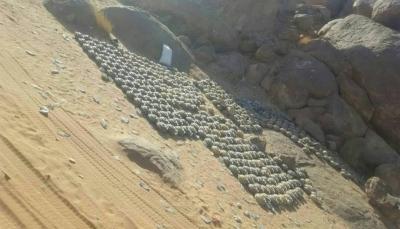 """مأرب: مقتل طفلة وإصابة شقيقتها بانفجار لغم أرضي بمديرية """"مجزر"""""""