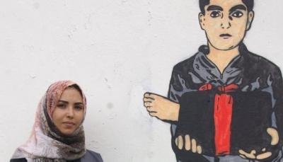"""فنانة يمنية تروي على حوائط صنعاء قصصا عن ضحايا الحرب """"الصامتين"""""""