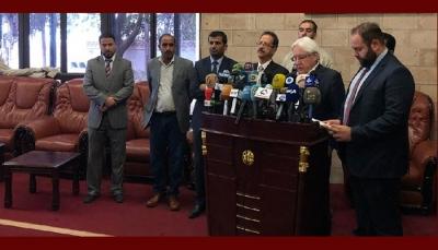 """نتائج زيارة المبعوث الدولي إلى صنعاء وعدن لاستكمال """"صفقة الحديدة"""" أمام مجلس الأمن اليوم (تقرير خاص)"""