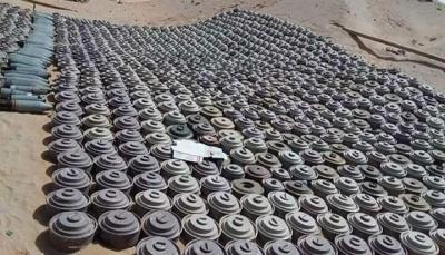 معهد واشنطن: مشكلة انتشار الألغام الأرضية في اليمن ستشكل تحدياً فيما بعد الحرب