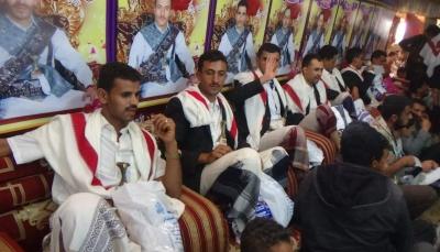 """""""قرن الأسد"""" تحتفل بزفاف 122 عريس وعروس هو الأكبر في محافظة البيضاء"""