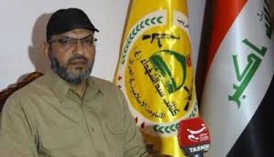 ميلشيات عراقية تعلن القتال إلى جانب المليشيا الحوثية في اليمن