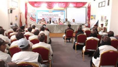 بدء دورة تأهيل متطوعي منظمات المجتمع المدني للتوعية بمخاطر الألغام في حضرموت